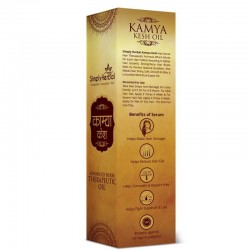 Simply Herbal Kamya Kesh Advanced Herbs Therapeutic Oil (Starts Hair Growth, Regrows Hair & Remove Dandruff Permanently) 100ml (1 Bottle)