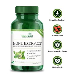 Noni Extract Supplements (For Blood Purifier, Boost Immunity, Detoxify Your Body & Health Tonic) - 500mg - 60 Capsules (1 Bottles)