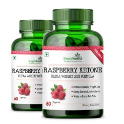 Raspberry Ketones With Green Tea & Garcinia Cambogia (Weight Loss & Reduce Body Fat) - 800mg - 60 Capsules (2 Bottles)