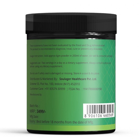 Super Green All In One Super Nutrition 300Gm (1 Bottle)