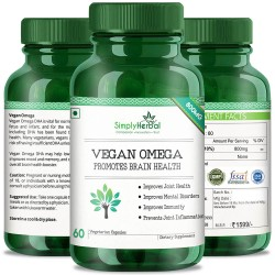 Vegan Omega With DHA (Barain Health, Heart Health, Eye & Skin Care) - 800mg - 60 Capsules (1 Bottles)
